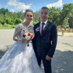Вітаємо з одруженням