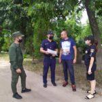 Лісова охорона Петрівського лісництва провела рейд по попередженню лісових пожеж